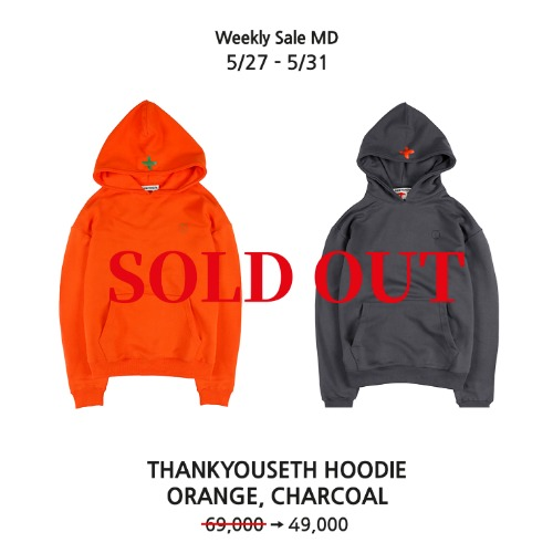 HOODIE (Sold Out)